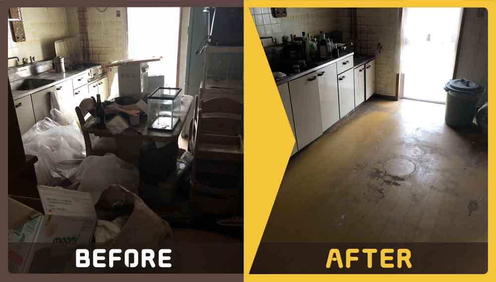 10年ほど空家にされている部屋の家財道具の処分について、お客様からご相談いただきました。
