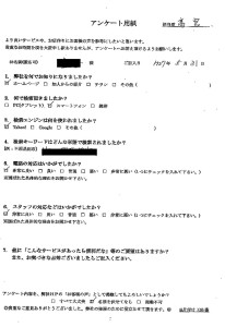 上松町にて引っ越しに伴う不要ごみの回収処分のご依頼 お客様の声