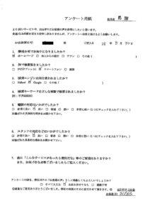 松本市にて遺品整理のご依頼 お客様の声