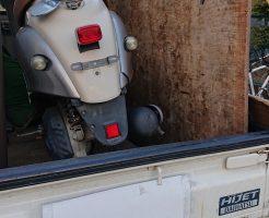 【松本市】原付バイクの回収 お客様の声