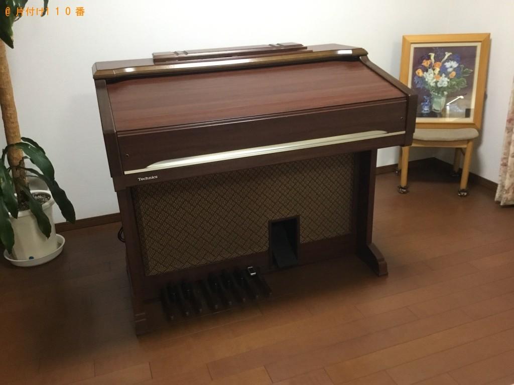 【長野市】電子オルガンの回収・処分ご依頼 お客様の声