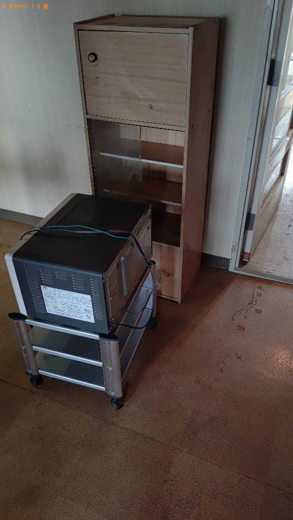 冷蔵庫、テレビ、洗濯機、パソコン