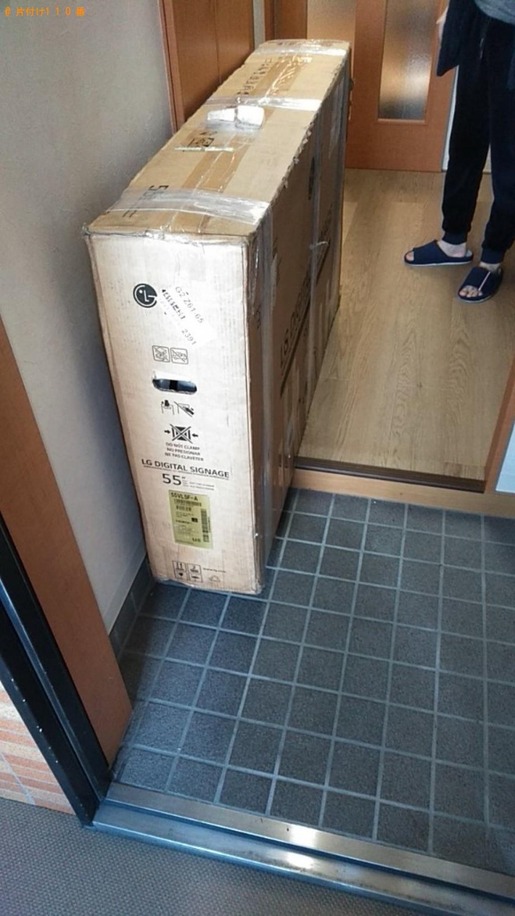【長野市】液晶モニターの回収・処分ご依頼 お客様の声