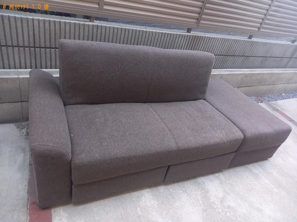 【長野市】二人掛けソファーの回収・処分ご依頼 お客様の声